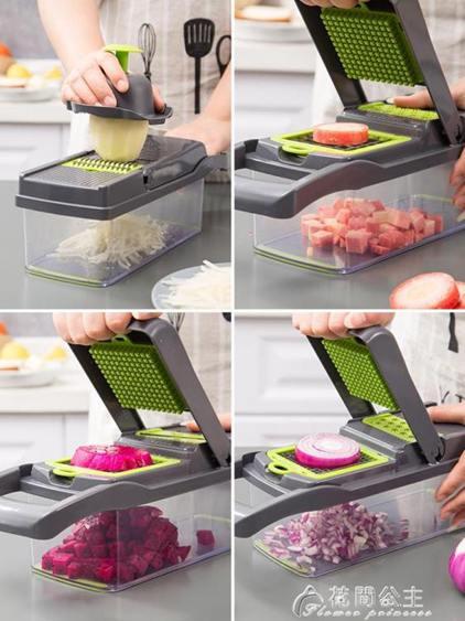 切菜器--切菜神器多功能切丁土豆絲切絲器刨絲器家用土豆片切片廚房擦絲器