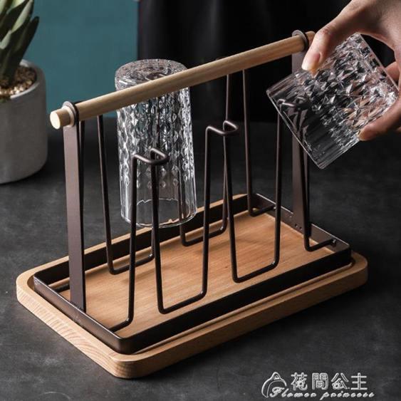 杯架-托盤玻璃水杯掛架 瀝水置物架杯架水杯架 創意家用收納杯子架倒掛