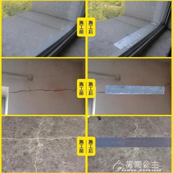 防水膠屋頂防水補漏材料樓頂裂縫丁基卷材防水膠帶強力堵漏王神器
