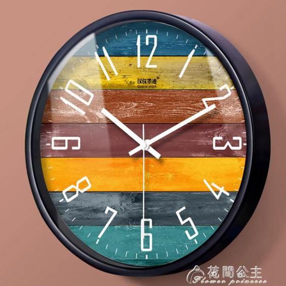 掛鐘北歐創意木紋大號靜音現代時尚歐式客廳個性臥室石英時鐘表