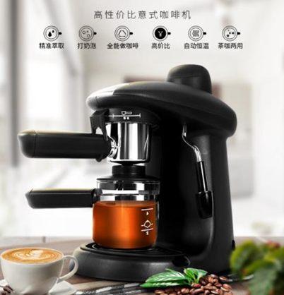 【618購物狂歡節】咖啡機 咖啡機家用 小型意式煮咖啡壺手動半自動高壓蒸汽打奶泡全館促銷限時折扣