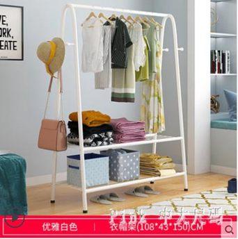 多功能儲物衣帽架臥室客廳簡約現代經濟型小戶型收納省空間衣架子 FF5855全館促銷限時折扣