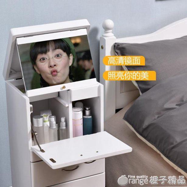梳妝台臥室小戶型現代簡約網紅化妝桌收納櫃一體小型迷你化妝台櫃全館促銷限時折扣