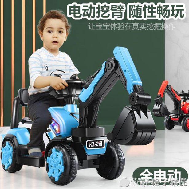 後街小鋪 兒童挖掘機工程車男孩玩具車超大號電動挖土機車可坐人可騎鉤機全館促銷·限時折扣