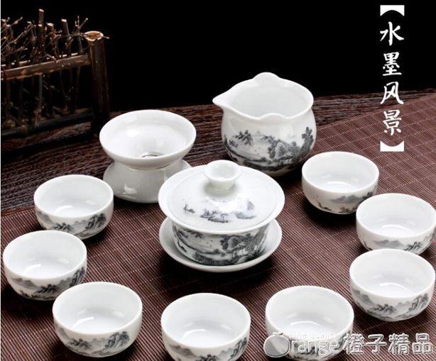 茶具套裝 功夫茶具 陶瓷茶杯套裝白瓷整套青花瓷茶杯蓋碗茶具全館促銷限時折扣