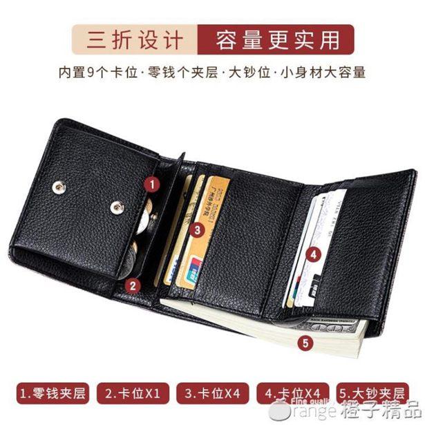 2020新款時尚女士錢包女短款折疊三折錢夾簡約小零錢包夾薄全館促銷限時折扣