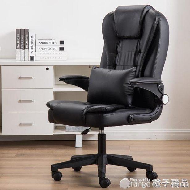 電腦椅家用會議辦公椅升降轉椅職員學習學生座椅簡約凳子靠背椅子全館促銷限時折扣