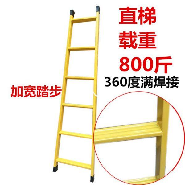消防梯 梯子家用折疊加厚梯子一字單梯消防梯直梯鐵梯防滑工程梯宿舍床梯全館促銷限時折扣