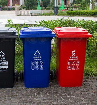 戶外垃圾桶 戶外垃圾桶干濕分類上海拉圾筒帶蓋四色環衛120L分離分隔240l大號全館促銷限時折扣