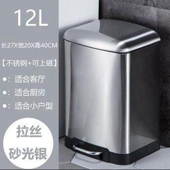 戶外垃圾桶 不銹鋼廚房垃圾桶家用大號大容量腳踏式有蓋客廳創意防臭分類帶蓋全館促銷限時折扣