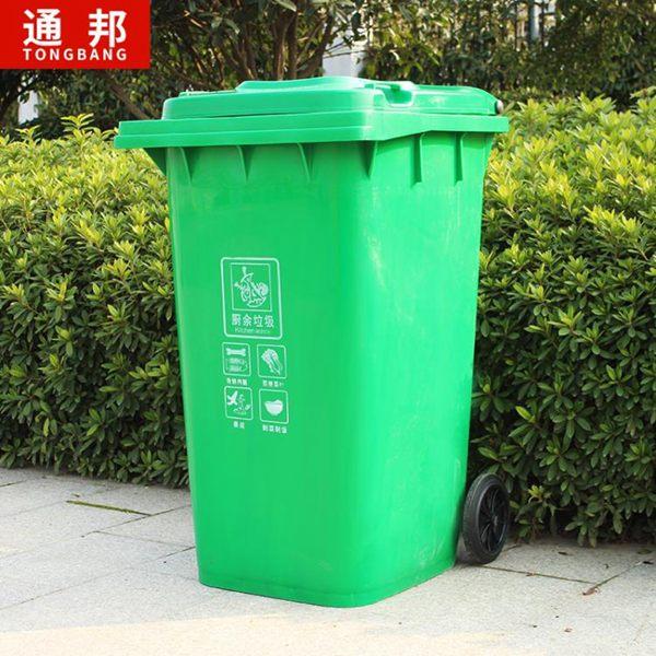 【618購物狂歡節】戶外垃圾桶 戶外垃圾桶物業塑料四分類50L腳踩環衛240升小區果皮箱100升大號全館促銷限時折扣