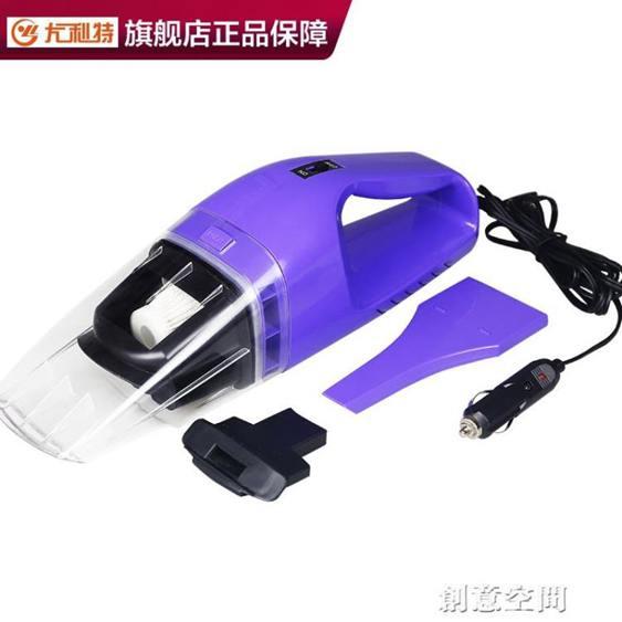 車載吸塵器車用大功率汽車內強力專用車內除塵吸塵機家用小型迷你