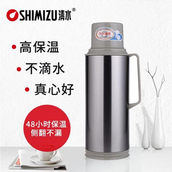 不鏽鋼熱水瓶家用保溫瓶開水瓶茶瓶清水5磅