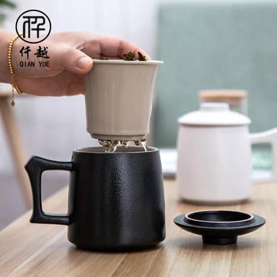 泡茶/保溫杯 辦公室泡茶杯帶蓋過濾個人杯陶瓷馬克杯家用水杯LOGO定制刻字