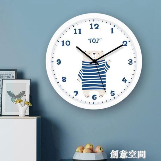 掛鐘 TQJ兒童房時鐘靜音壁掛鐘客廳卡通掛牆表石英鐘臥室家用時尚鐘表