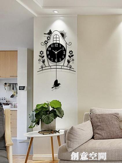 掛鐘 鐘表掛鐘客廳創意簡約歐式現代時尚時鐘臥室家用靜音夜光石英鐘大