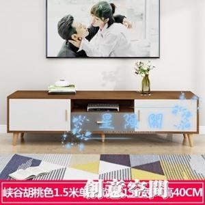 電視櫃 北歐茶幾電視櫃組合現代簡約客廳小戶型家用簡易新款實木電視機櫃