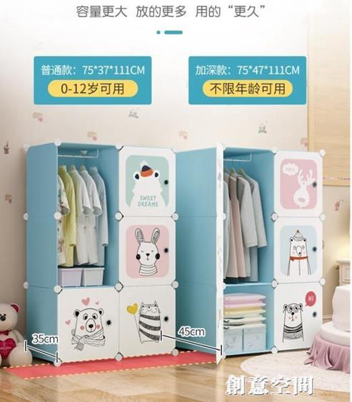 收納櫃 兒童衣櫃簡易現代簡約家用臥室小孩衣櫥寶寶收納儲物組裝櫃子