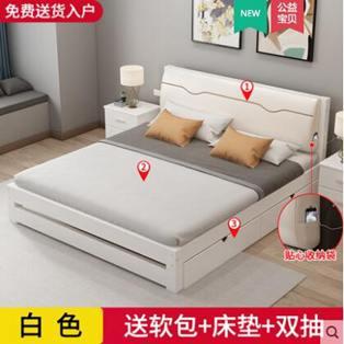實木床現代簡約1.5米雙人床1.8m主臥經濟型出租房床架1.2米單人床