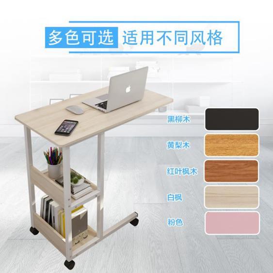 升降可行動床邊桌家用筆記本電腦桌臥室懶人桌床上書桌簡約小桌子