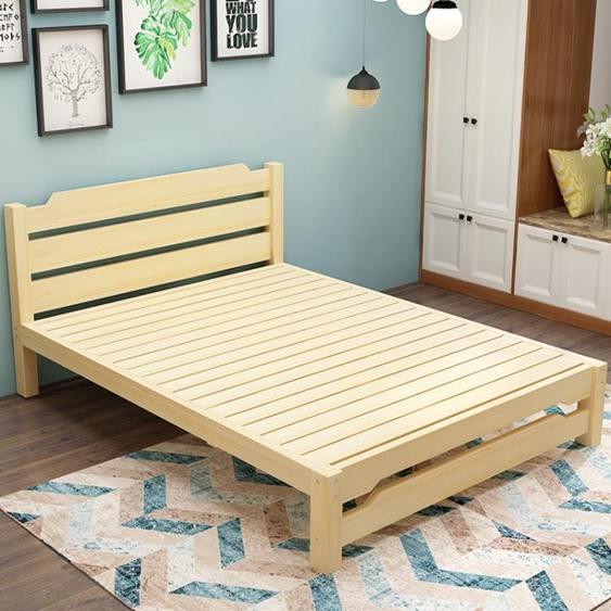 實木床架 實木床1.5米雙人床架主臥1.8經濟型現代簡約出租房簡易1.2m單人床