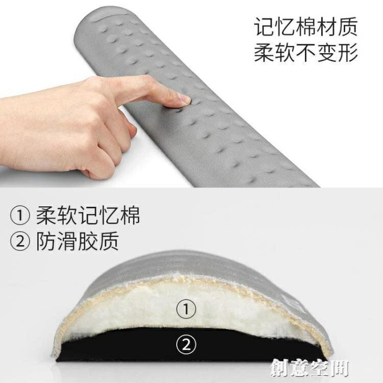 鍵盤鼠標墊記憶棉護腕手腕墊手托硅膠墊辦公大小筆記本電腦滑鼠墊