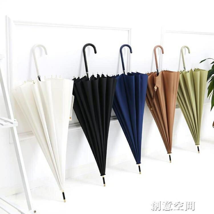 雨傘加大長柄商務簡約加固防風暴彎柄大直桿半自動晴雨兩用小清新