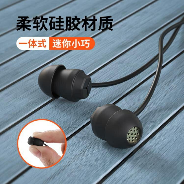 asmr睡眠耳機入耳式有線舒適無痛睡覺側睡舒服不壓耳隔音防噪音降噪高音質