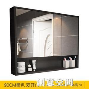 北歐實木浴室洗臉鏡櫃掛牆式現代簡約衛生間防霧鏡箱洗手間鏡子櫃