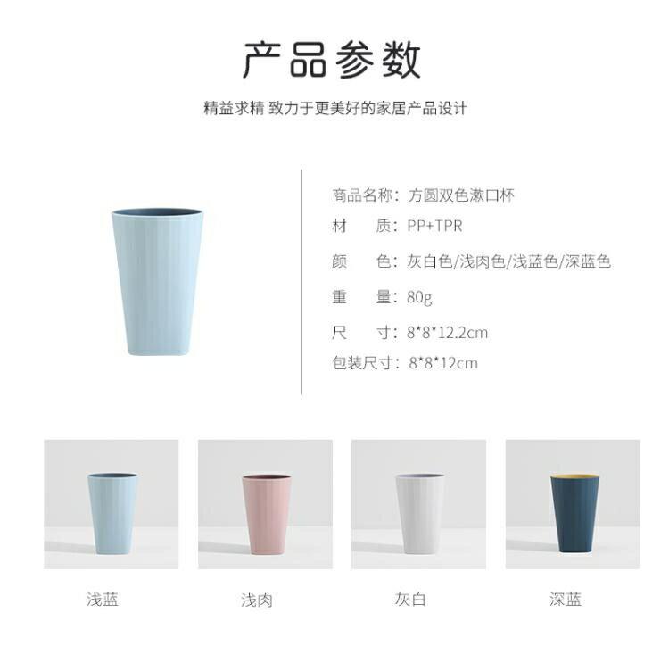 漱口/刷芽杯 洗漱口杯家用創意刷芽杯子情侶套裝兒童歐式女芽缸可愛簡約芽刷杯