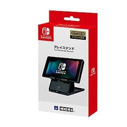 [現金價] (現貨) HORI 日本 Nintendo Switch 小螢幕用 直立架 NSW-029