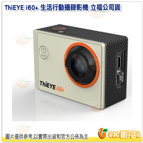 ThiEYE i60+ 生活行動攝錄影機 銀白 公司貨 170度廣角鏡頭 防水防塵防震 潛水 滑雪 4K LCD