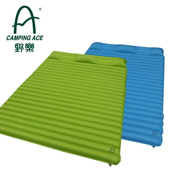 TPU超輕雙人充氣床加厚8.5cm充氣睡墊ARC-297野樂CampingAce
