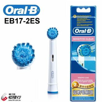 【德國百靈Oral-B】成人超軟毛刷頭 EB17-2 / EB17-2ES (一組2入)