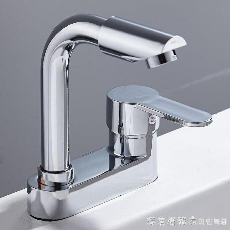 水龍頭冷熱面盆雙孔家用三孔臺盆衛生間老式混水閥洗手洗臉盆龍頭