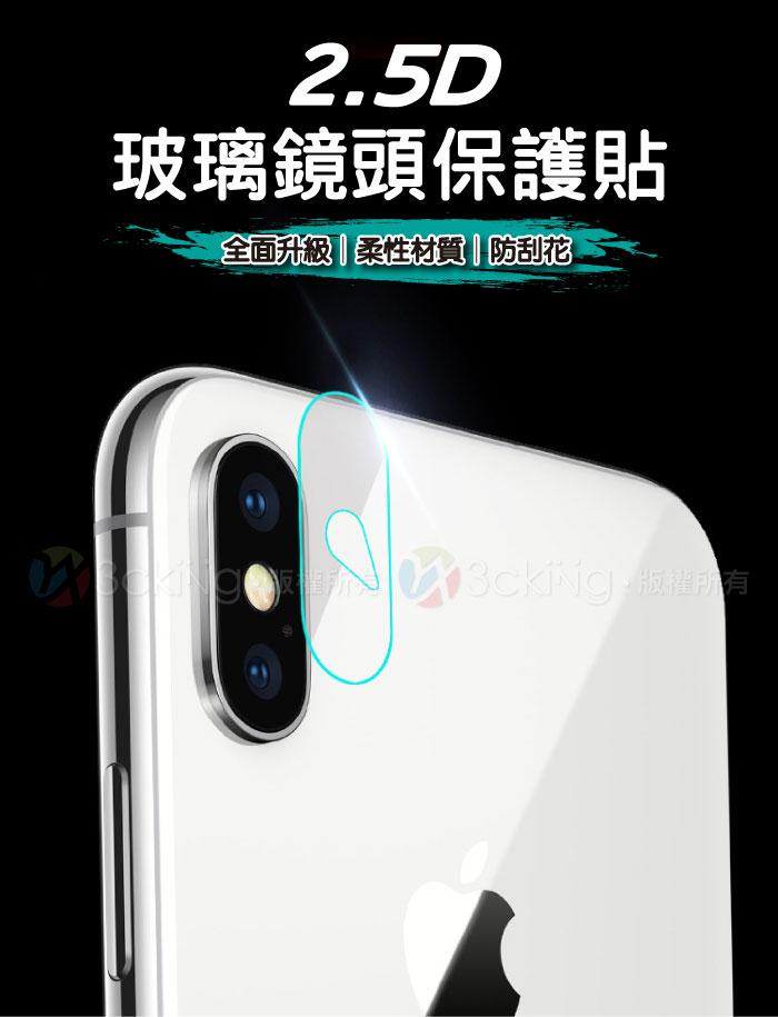 lestar APPLE iPhone X 軟性玻璃纖維鏡頭保護貼 鏡頭貼 保護貼 7H 另售iP7/8/7+/8+