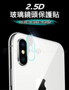 lestarAPPLEiPhone78共用軟性玻璃纖維鏡頭保護貼鏡頭貼保護貼7H另售iP7+8+X