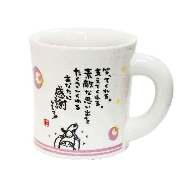 感謝 陶瓷 感言馬克杯 日本製造 300ml