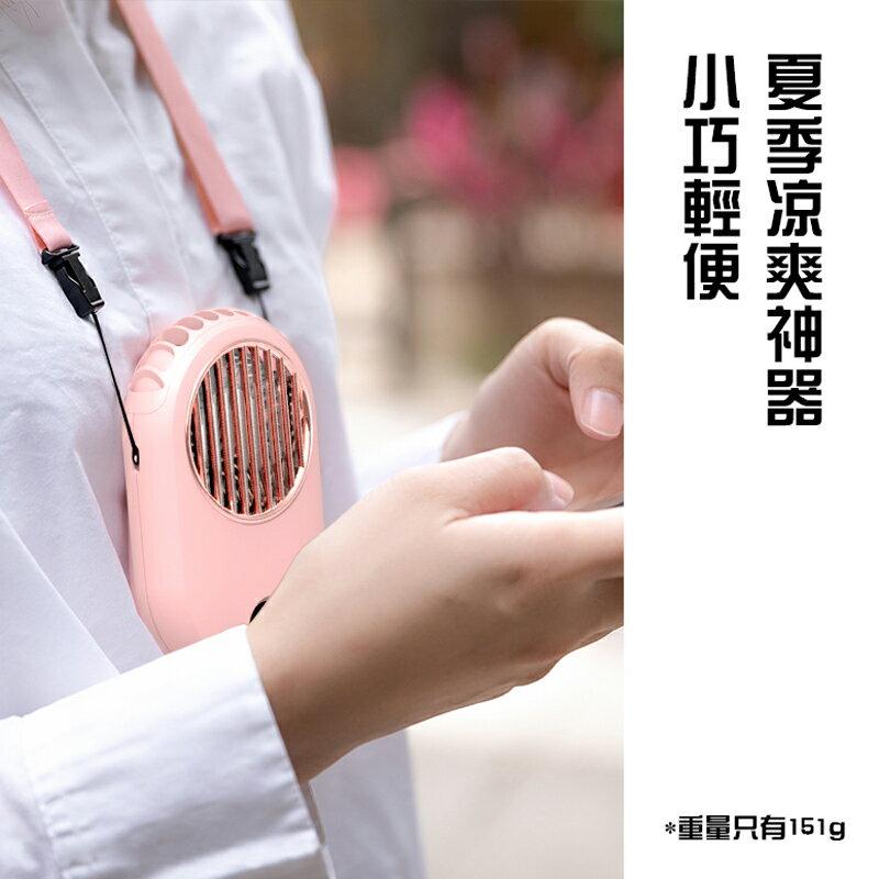 復古掛脖風扇 頸掛風扇 運動風扇 USB充電小風扇 大容量 掛繩可調節 防暑消暑 清涼 防捲髮 脖子風扇 2