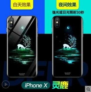 蘋果iPhoneX飚爱夜光玻璃镜面後蓋