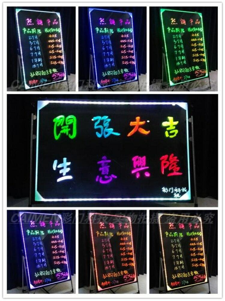 彩門LED手寫熒光板60 80 廣告板 發光板 廣告牌 電子黑板 螢光板 JD  CY潮流站 1