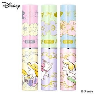 日本 DHC 純橄欖護唇膏 迪士尼系列 限定版 1.5g 護唇膏 潤唇膏 瑪麗貓 奇妙仙子 樂佩 長髮公主【N202406】