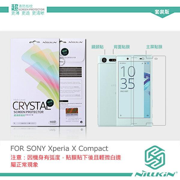 強尼拍賣~ NILLKIN SONY Xperia X Compact 超清防指紋保護貼 - 套裝版