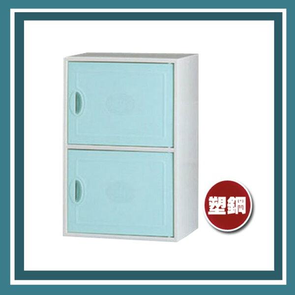 『商款熱銷款』【辦公家具】CP-3402塑鋼系統櫃文件櫃置物櫃牙白櫃體粉綠門片櫃子檔案收納
