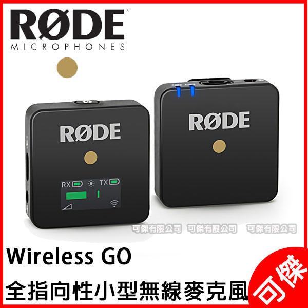 RODE 羅德 WIGO Wireless GO 全指向性小型無線麥克風 無線麥 公司貨 免運 可傑