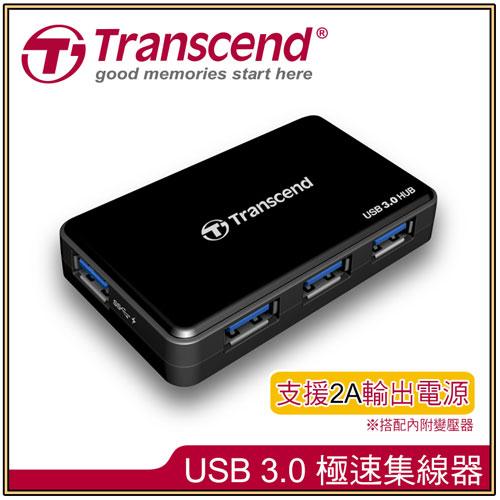 【Transcend 創見】USB3.0 集線器 含AC(可充電) TS-HUB3K