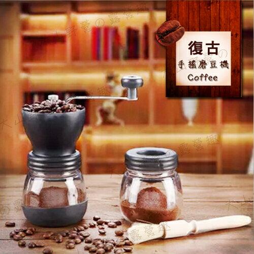 【露營趣】中和安坑 TNR-227 手搖咖啡磨豆機 手搖咖啡機 研磨咖啡機 迷你磨豆機 磨粉機 咖啡豆 豆類