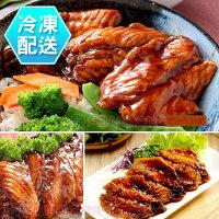中秋節烤肉-海鮮推薦到蒲燒鯛魚腹排 200g 烤肉 冷凍 【樂活生活館】就在樂活生活館推薦中秋節烤肉-海鮮
