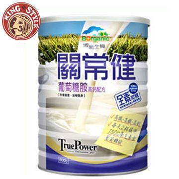 【博能生機】關常健 葡萄糖胺高鈣配方800g/罐 (全素可食)