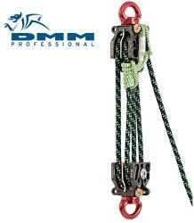 DMM RPM SW212/222 省力拖拉繩組 30m Roped RPM System SW212/ 222-30